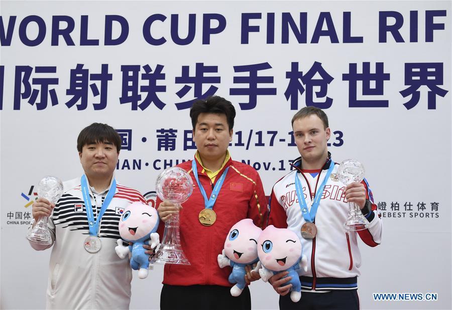 Pang Wei wins men's 10m air pistol gold at ISSF World Cup