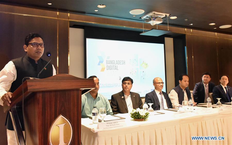 Bangladesh Digital Summit 2019 held in Dhaka
