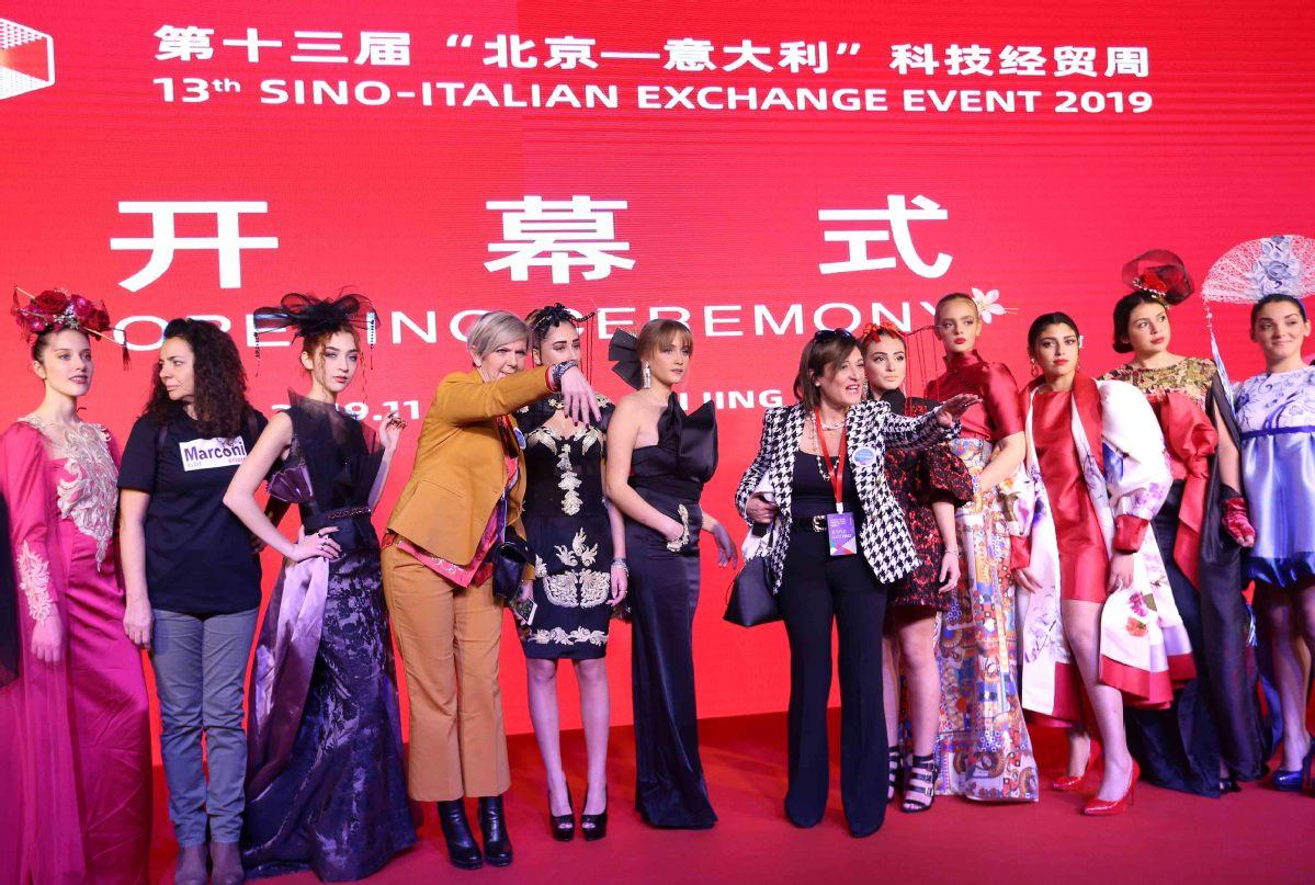 13th Sino-Italian Exchange Event opens in Beijing