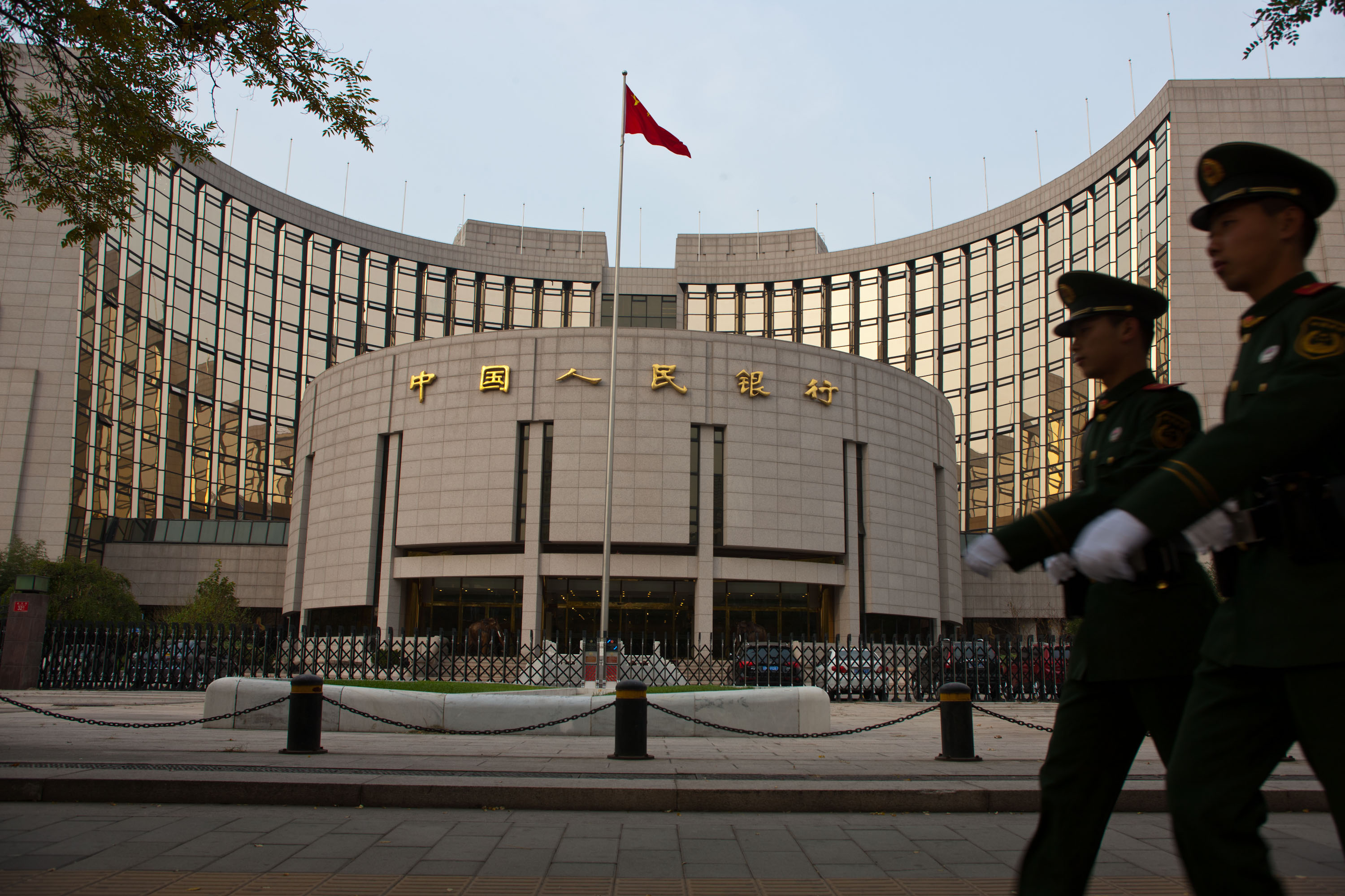 China to improve regulation of systemically important banks