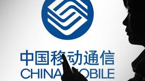 China launches mobile number portability program