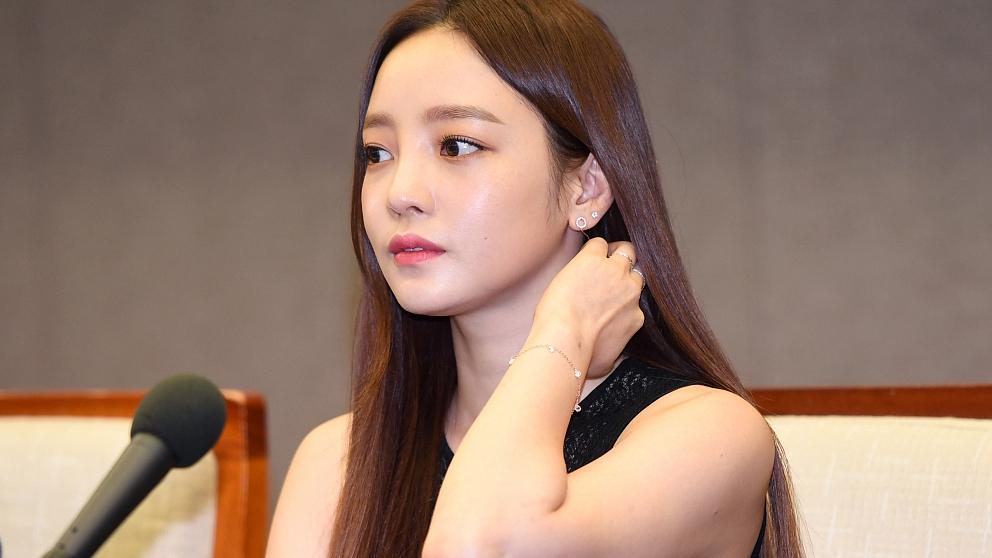 K-pop star Goo Hara left 'pessimistic' note: police