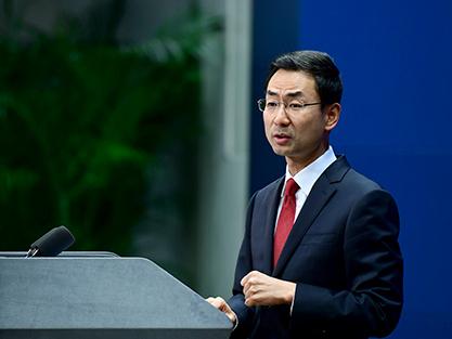 Pompeo's Xinjiang-related words full of bias, lies: MFA
