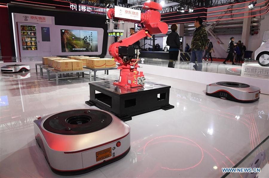 World 5G Convention kicks off in Beijing