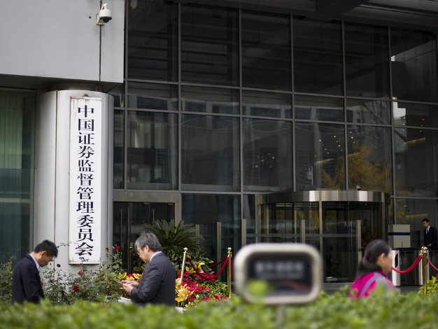 China securities regulator stresses high-quality development of capital market