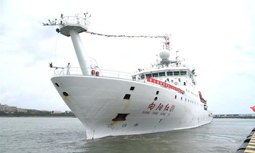 Chinese vessel starts research expedition in east Indian Ocean