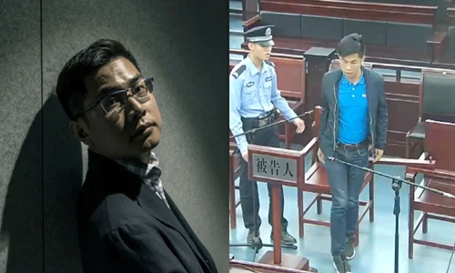Self-proclaimed Chinese spy confesses to fraud involving $17,000, court video shows