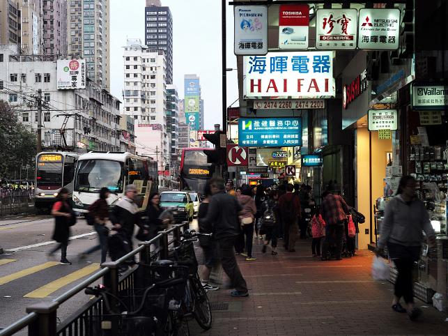 Visitors to Hong Kong drop 43.7 pct in October