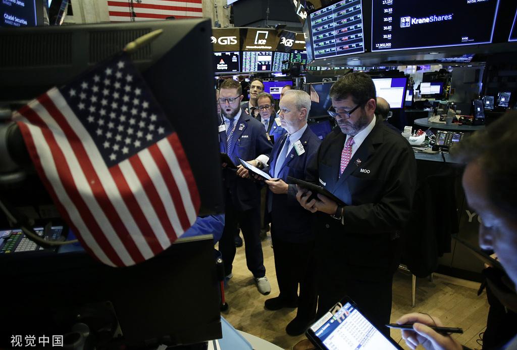 US stocks open lower amid holiday shopping season