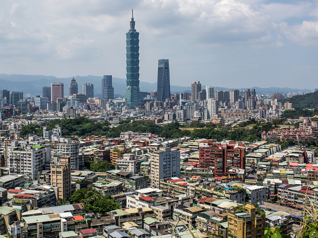 Taiwan banks introduce new IT techs in financial services