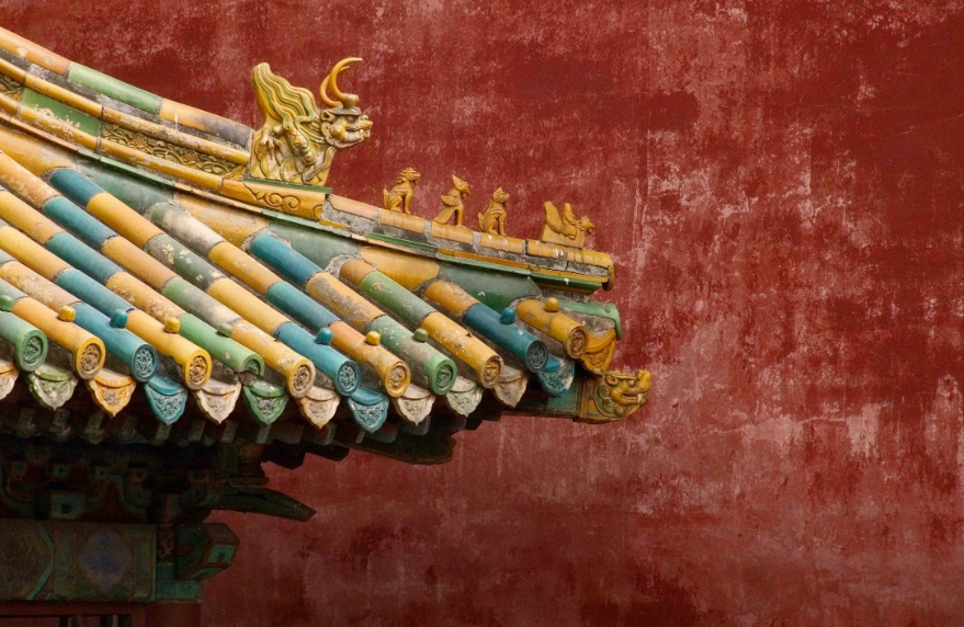 Palace Museum holds first 'Dialogue in Forbidden City'
