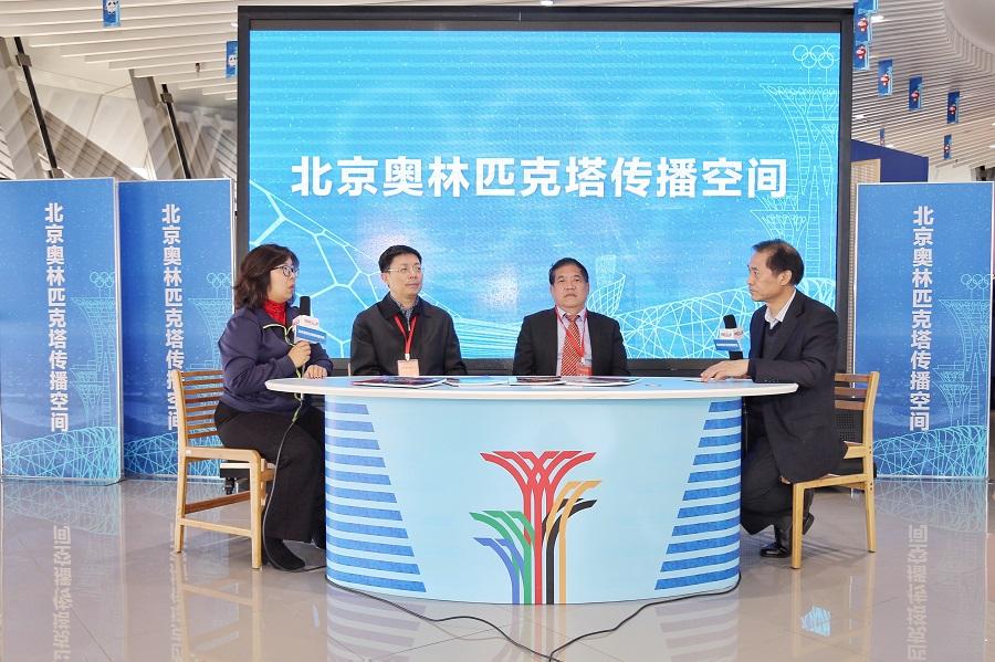 Beijing Olympic Tower newsroom opens
