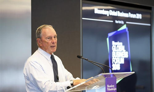 Superrich Bloomberg's chances of winning presidency not so rich