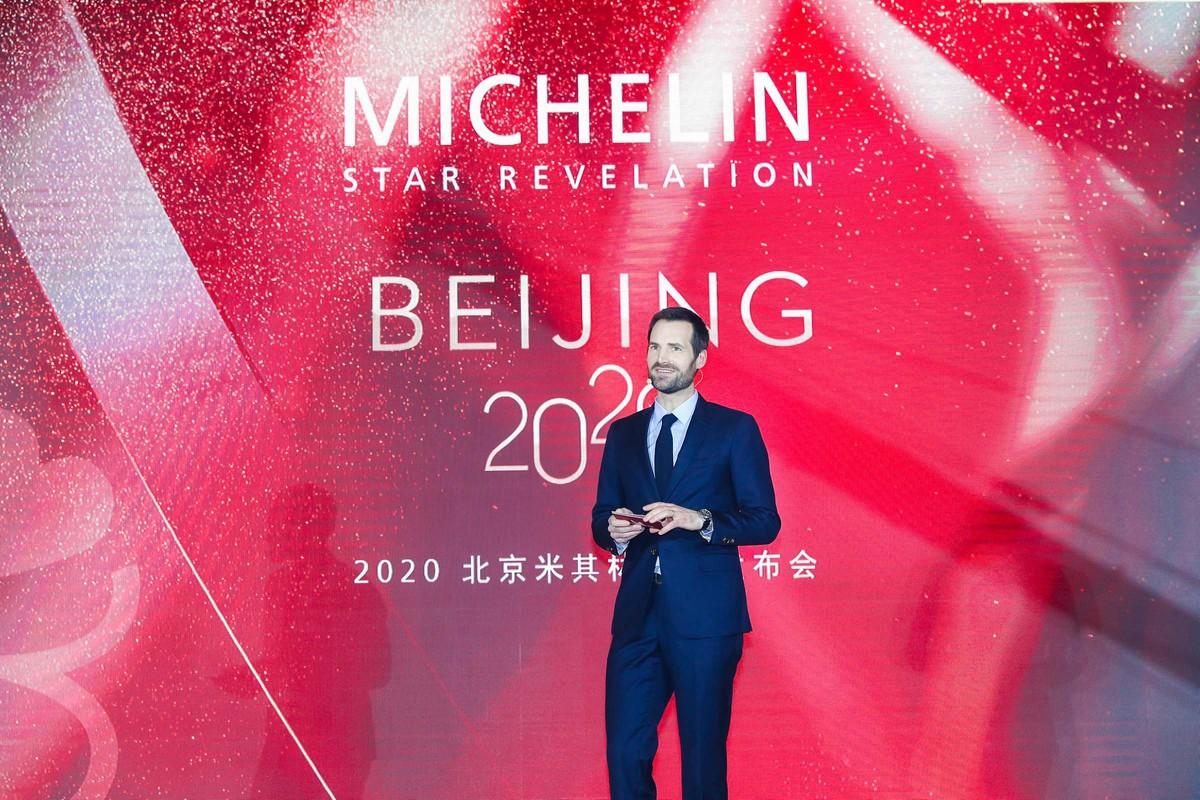 Michelin Guide Beijing announces star winners