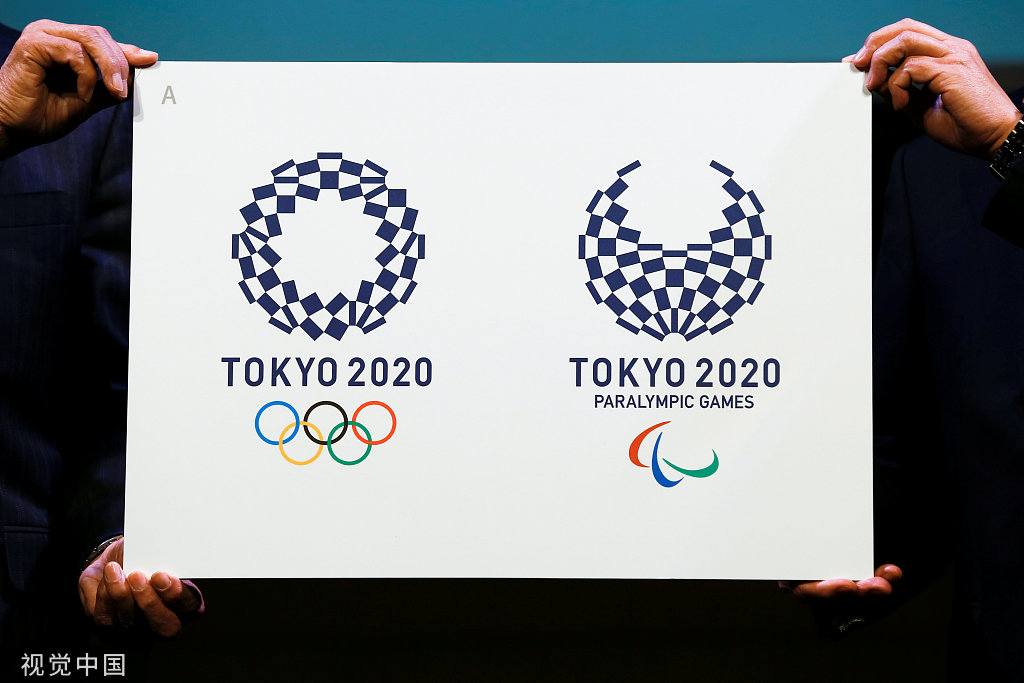 Kenya approve 6 million USD budget for Tokyo Olympics Games