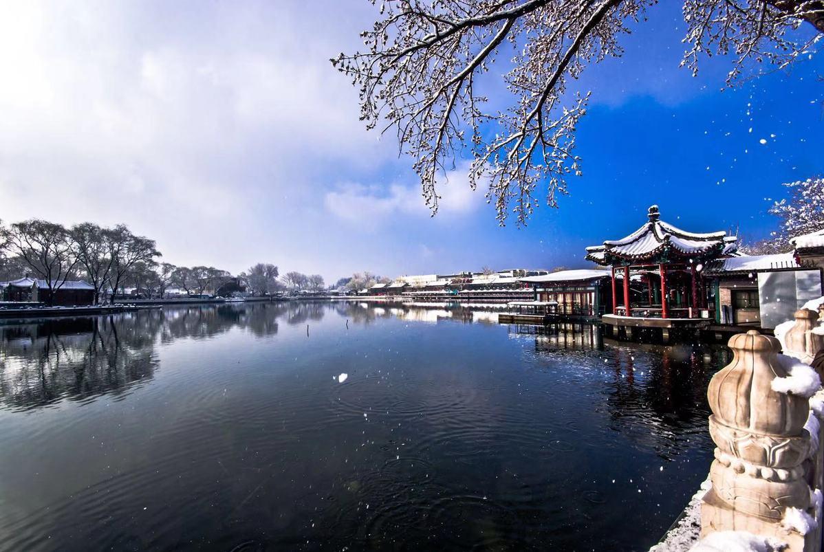 Beijing unveils winter events