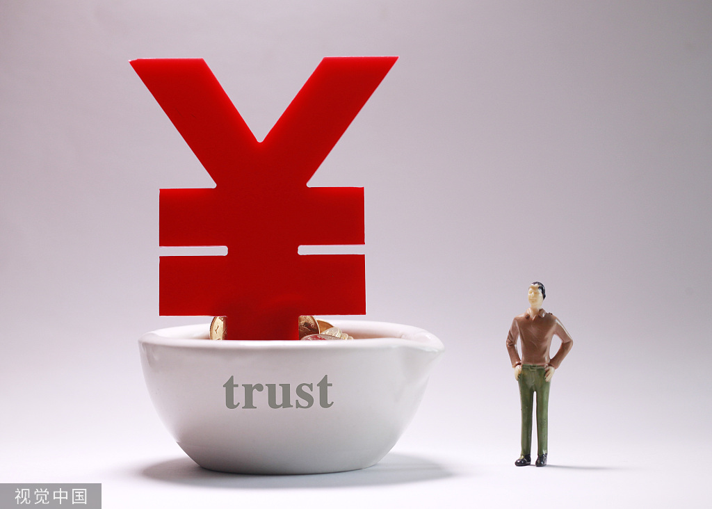 Economic Watch: China's trust sector bets big on real economy opportunities