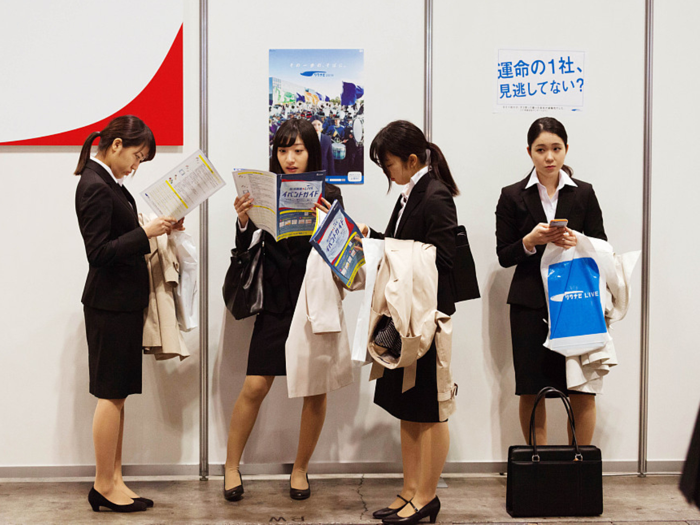Japan's Oct. unemployment rate hovers close to 26-year low