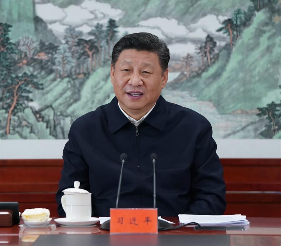 Xi stresses modernization of China's emergency management system, capability
