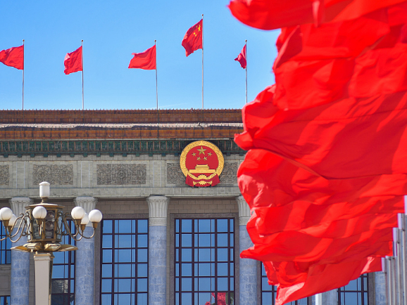 Xi's article on socialist state, legal systems with Chinese characteristics to be published
