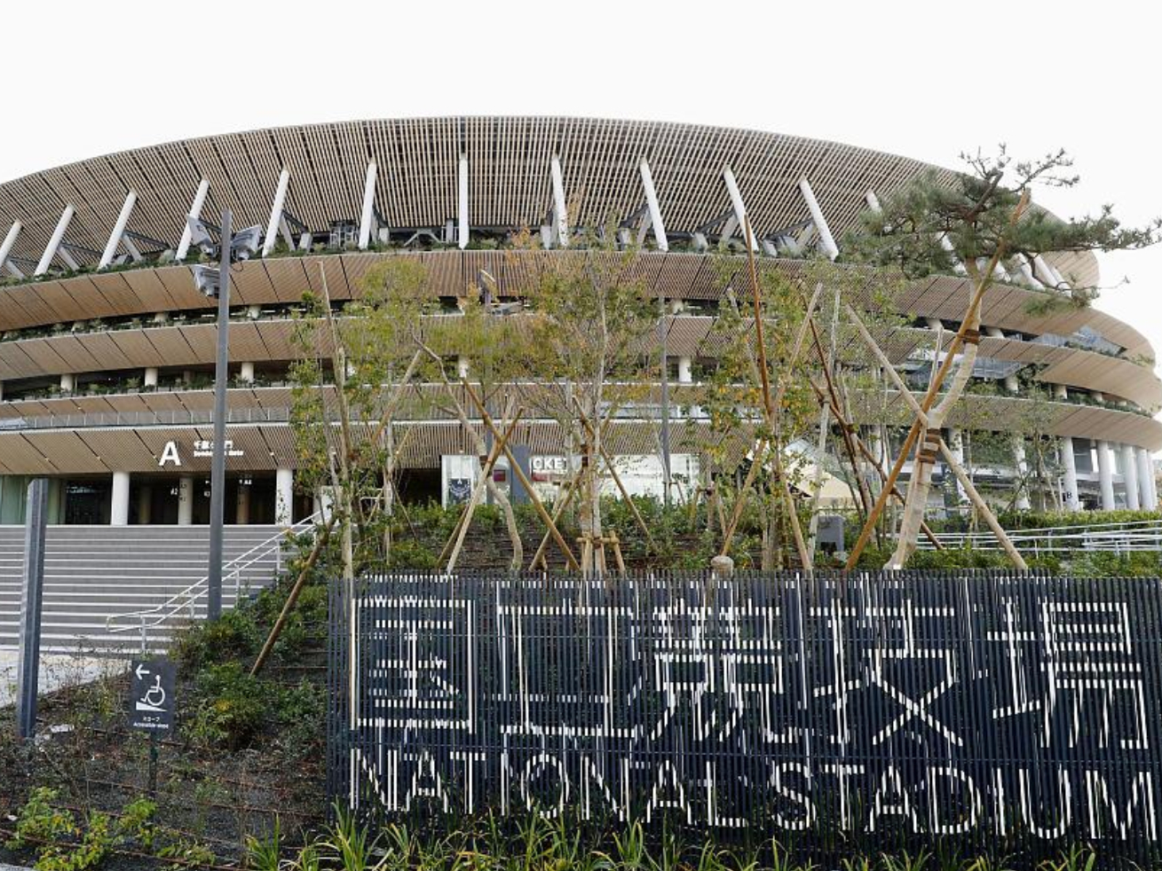 Tokyo's main Olympic stadium officially finished