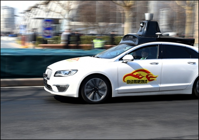 Self-Driving taxis hit roads in south China city
