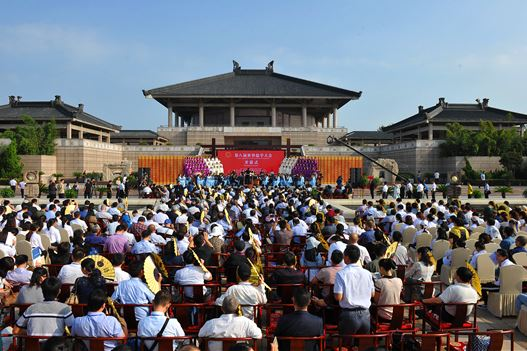 Int'l Confucianism Forum opens in Confucius's birthplace