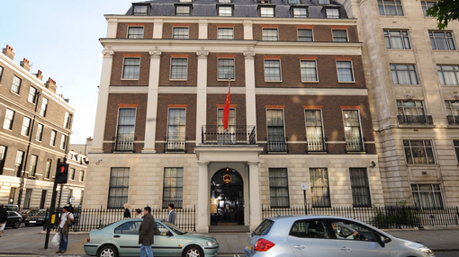 Chinese embassy asks UK to fairly handle case of Chinese journalist