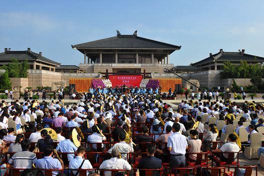 qufu confucius (china daily).jpg