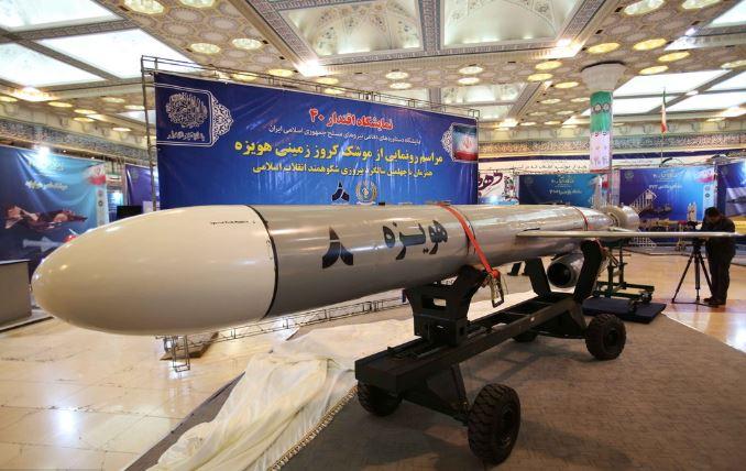 iranian missile (ic).jpg