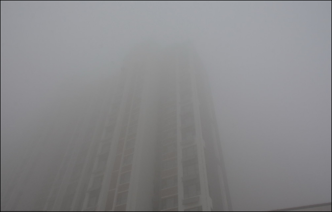 Four Hebei cities hit by air pollution