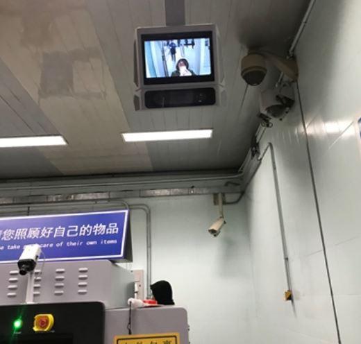 Beijing Facial.jpg