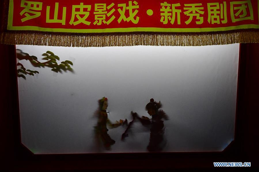 Luoshan Shadow Play, one of national intangible cultural heritages
