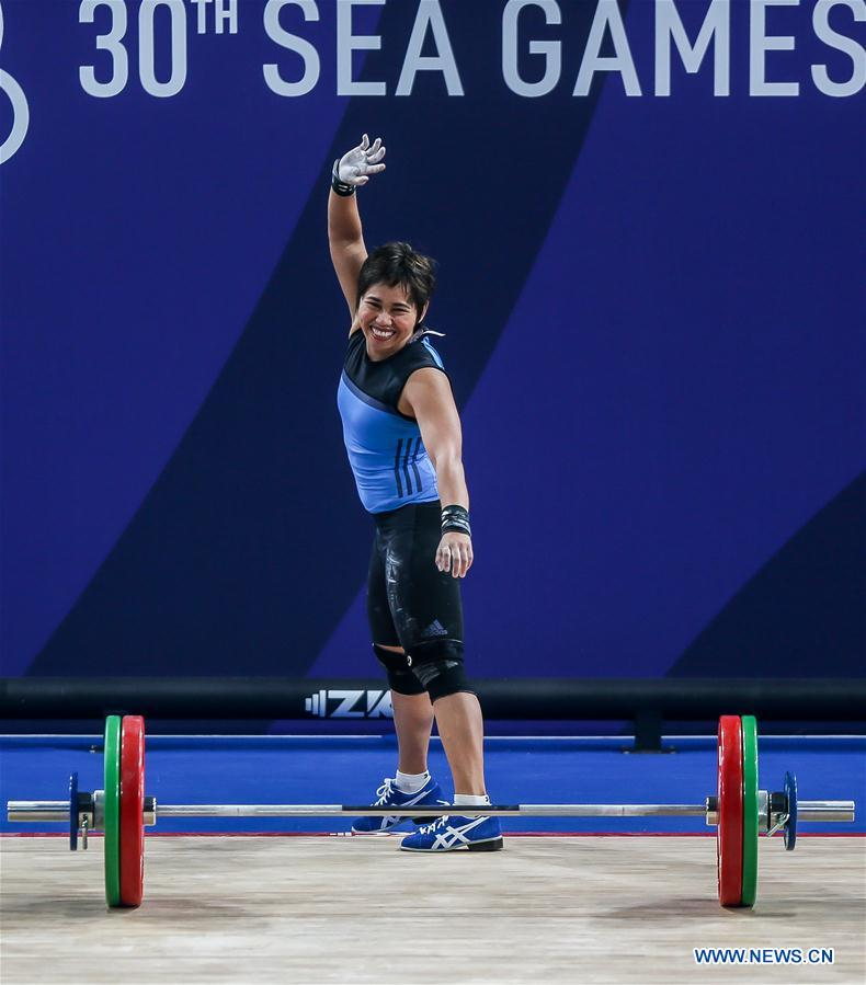 Women's weightlifting 55kg event held at Southeast Asian Games 2019