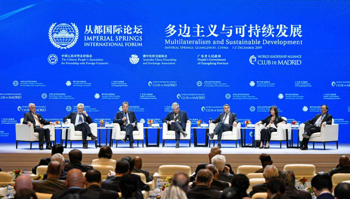 Forum provides rare opportunity for high-level dialogue, increased multilateralism