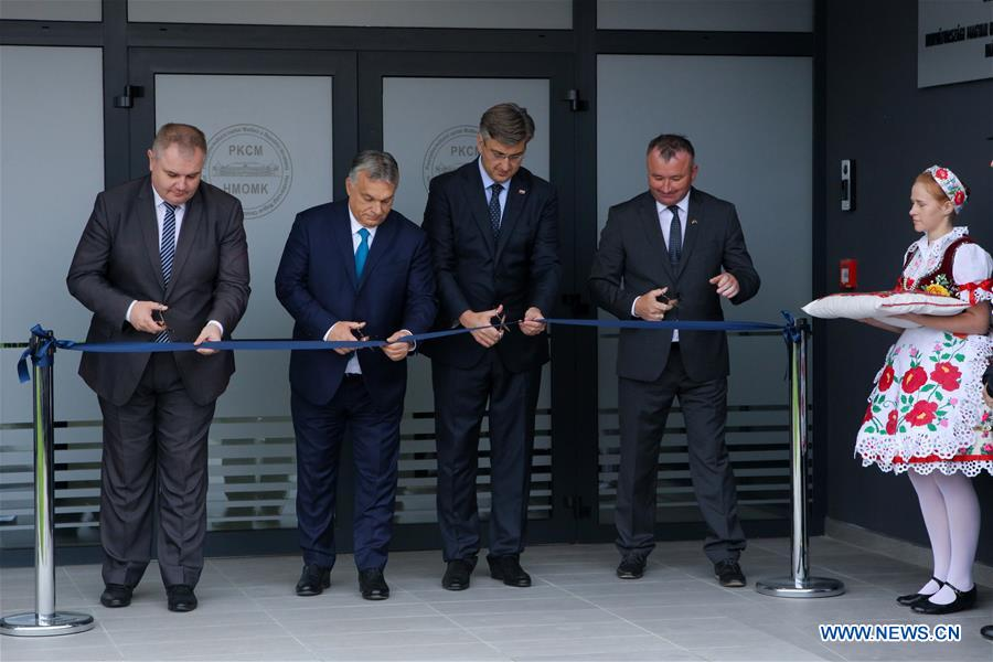 Croatian PM attends opening ceremony of student dormitory with Hungarian counterpart