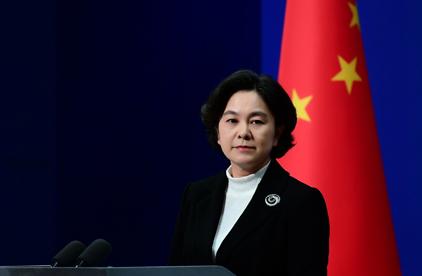 China takes countermeasures after US approves Hong Kong bill: MFA