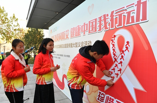 Observers hail successful China AIDS treatment mode