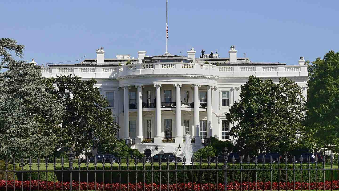 White House says will refuse to take part in impeachment hearing