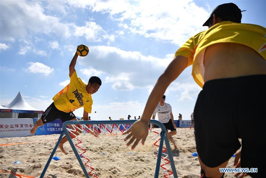 2nd Asia Pacific Beach Tchoukball Championship:Chinese Taipei vs. South Korea