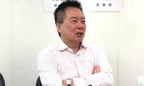 Tsai authority exploits 'China spy' farce