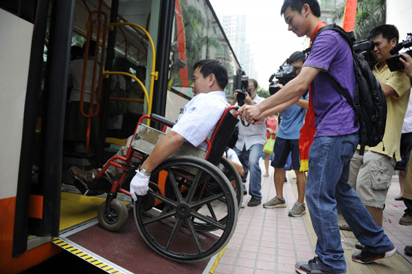 Beijing to boost accessibility for disabled people