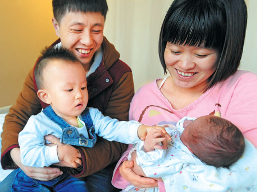New parents in Ningxia could get more paid leave