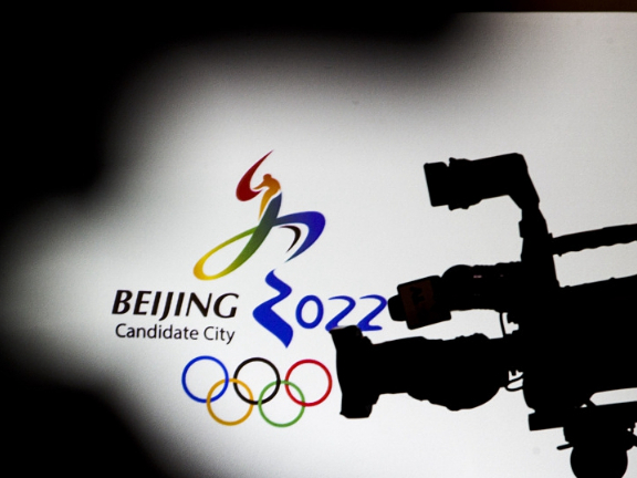 Beijing 2022 to launch global recruitment drive for up to 27,000 volunteers