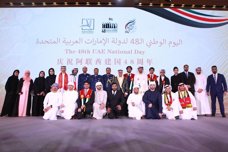 Expo 2020 Dubai highlighted at UAE celebration in Beijing