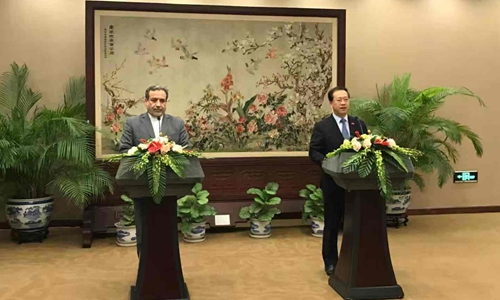 China, Iran agree to uphold 2015 nuclear deal
