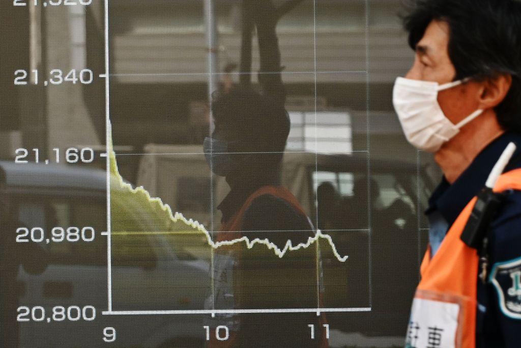 Tokyo stocks close lower on concerns over U.S. economic outlook