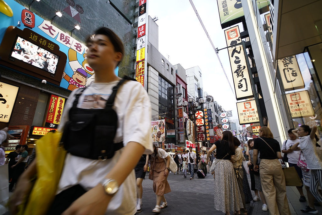 Japan to compile 230 billion USD stimulus package