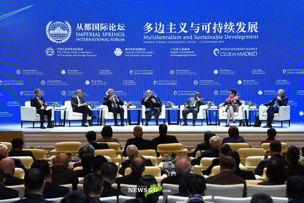 Former world leaders: further development needs multilateral cooperation