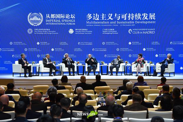 multilateralism.jpg